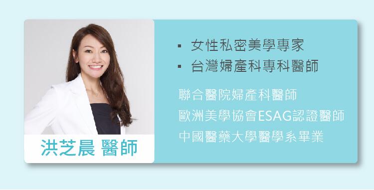 尼斯診所,子宮頸,九價疫苗,洪芝晨醫師