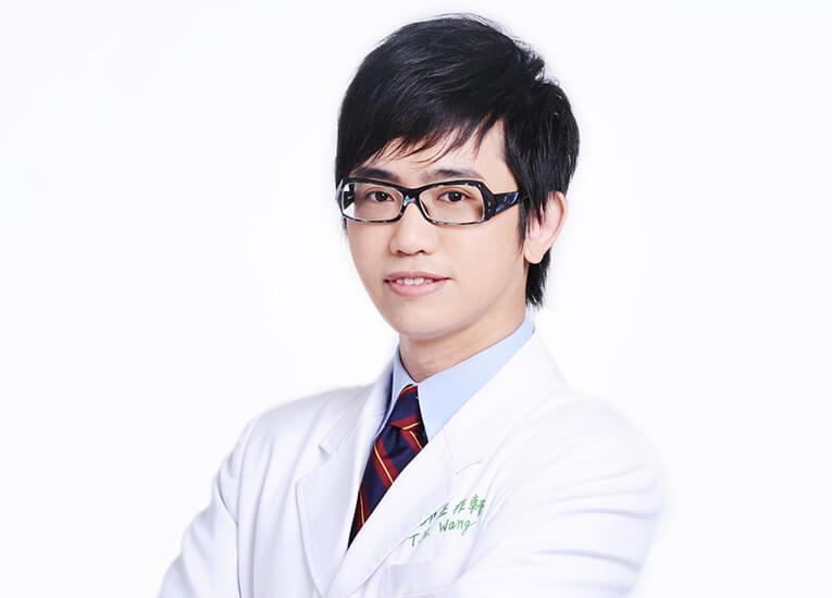 尼斯診所-王祚軒執行長-美體雕塑-全臉微整型-男性生殖器整型