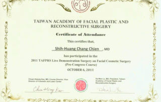 尼斯診所-張簡仕煌院長-微整形-顏面整形-鼻部整形權威-台灣顏面整形重建外科醫學會臉部整形手術研修證明